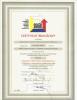 Certyfikat SGGIK
